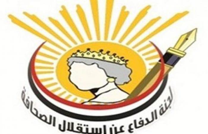 استقلال الصحافة تدعو بالشفاء العاجل لـ مكرم محمد أحمد: أيقونه للصحافة المصرية