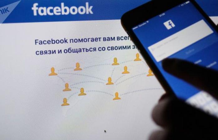 """""""فيسبوك"""" يعتزم استعادة الصفحات الإخبارية الأسترالية خلال أيام"""