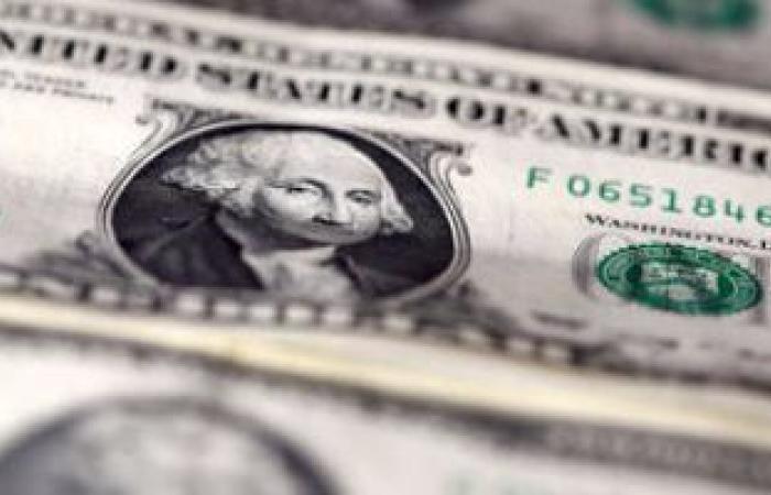تعرف على سعر الدولار اليوم الثلاثاء 23-2-2021