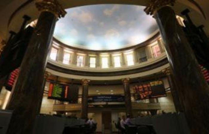 أسعار الأسهم بالبورصة المصرية اليوم الثلاثاء 23-2-2021