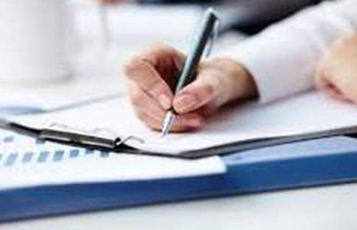 ننشر نماذج امتحانات الصف الخامس الابتدائي الترم الأول 2021