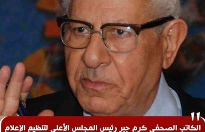 وعكة صحية لـ مكرم محمد أحمد.. ورئيس الأعلى للإعلام يتمنى الشفاء العاجل له