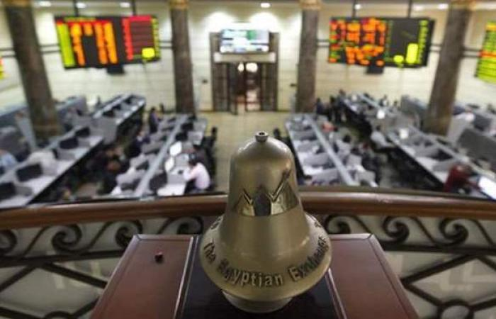 مطاحن ومخابز شمال القاهرة تتصدر الأسهم الهابطة بالبورصة بنهاية التعاملات