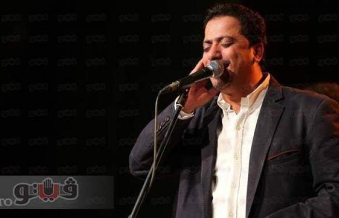 الخميس.. علي الهلباوي يحيي حفلا غنائيا على مسرح سيد دروش