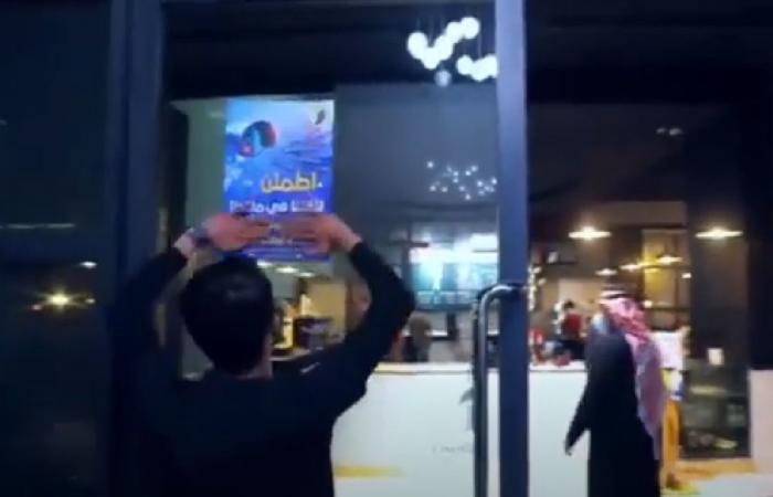 بالفيديو.. تدشين حملة «اطمئن» بمطاعم ومقاهي عسير