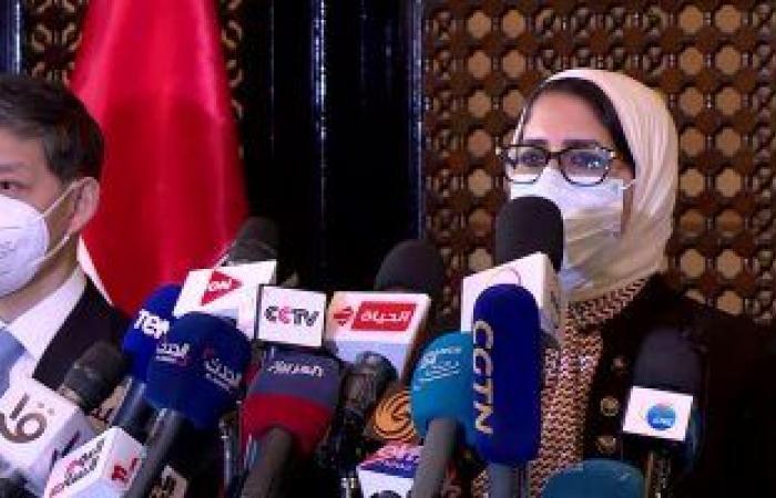 وزيرة الصحة: بدء تسجيل المواطنين لتلقى لقاح كورونا الأسبوع المقبل
