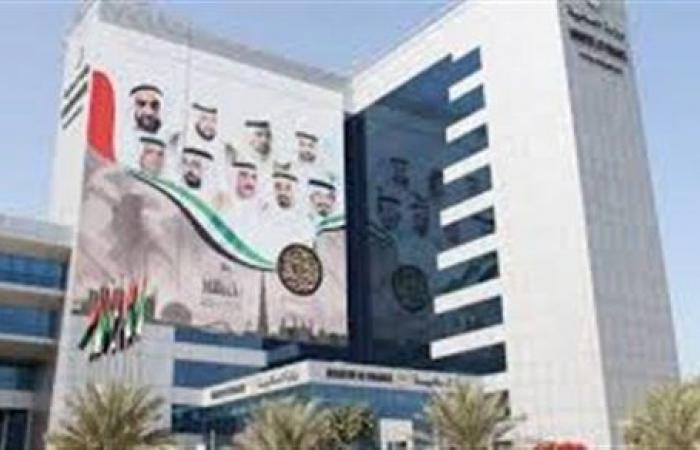 اقتصاد الإمارات.. وزارة المالية تعقد أول اجتماعات مجلس تنسيق السياسات الحكومية لعام 2021