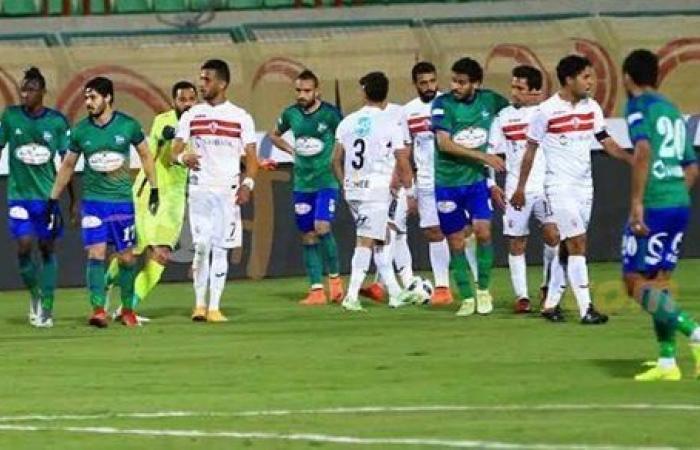 كأس مصر.. المقاصة يتقدم بهدفين بمرمى أشمون في الشوط الأول