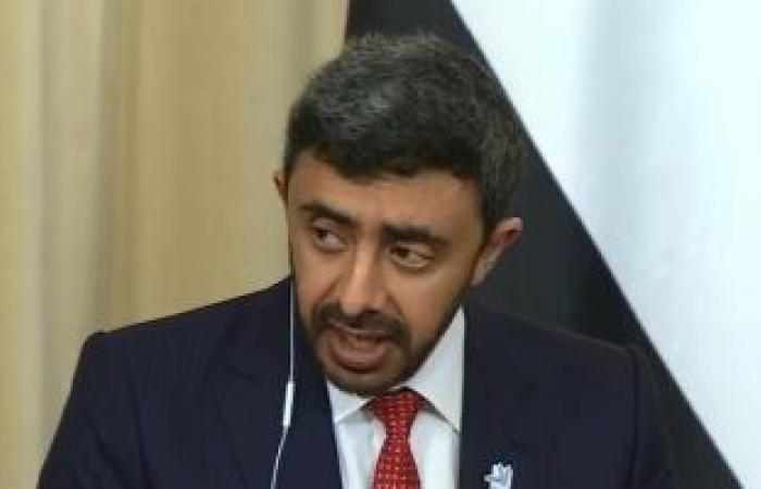 الإمارات ومقدونيا توقعان مذكرة تفاهم لحماية وتشجيع الاستثمار بينهما