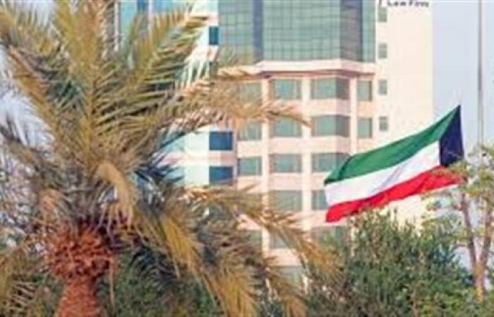 الكويت تبحث تخفيف أزمة السيولة فى ظل تعثر الإصلاحات