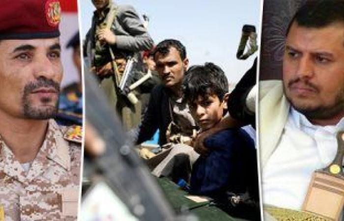 المبعوث الأمريكى إلى اليمن: يجب أن يتوقف الحوثيون عن هجومهم على مأرب