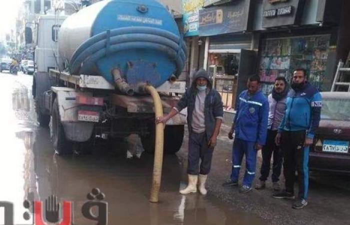 رفع مياه الأمطار من شوارع الفيوم