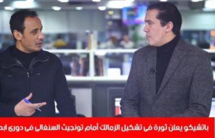 طارق السيد لتليفزيون اليوم السابع: الونش وعبد الغنى الأفضل لدفاع الزمالك