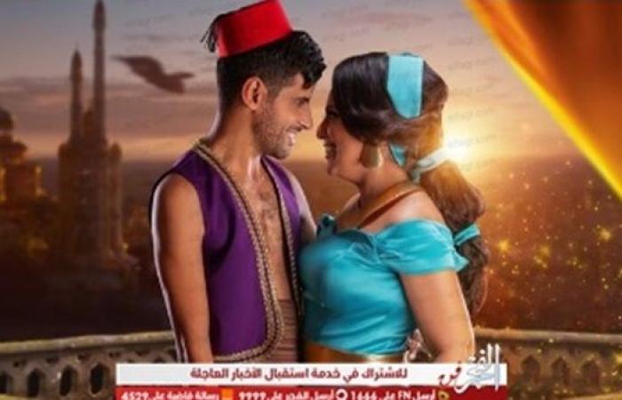 على طريقة علاء الدين.. حمدي الميرغني وإسراء عبد الفتاح في أحدث جلسة تصوير