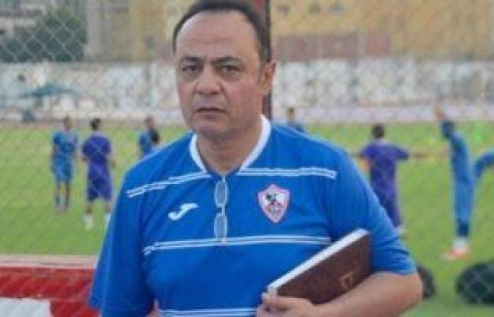 طارق يحيى: لاعبو الزمالك افتقدوا الحماس والتركيز أمام تونجيت السنغالى