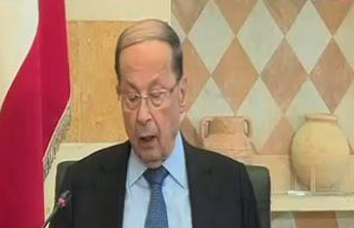 الرئيس اللبنانى وزوجته و10 من أعضاء فريقه الرئاسى يتلقون لقاح كورونا