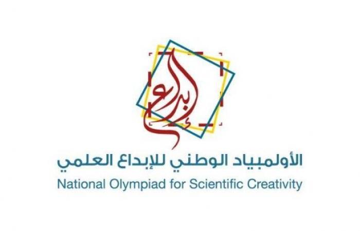 «موهبة»: 150 مشروعاً بحثياً لطلبة المملكة تتنافس للفوز بجوائز موهبة الكبرى في «إبداع 2021»