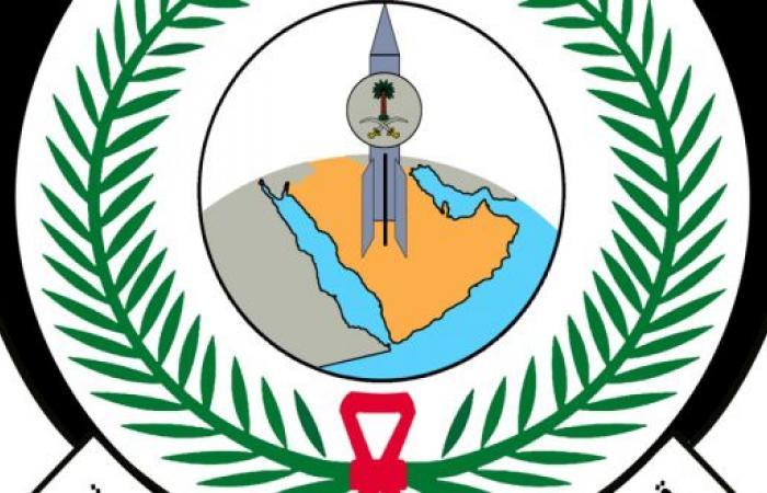 وزارة الدفاع تعلن عن #وظائف شاغرة في قوة الصواريخ الاستراتيجية