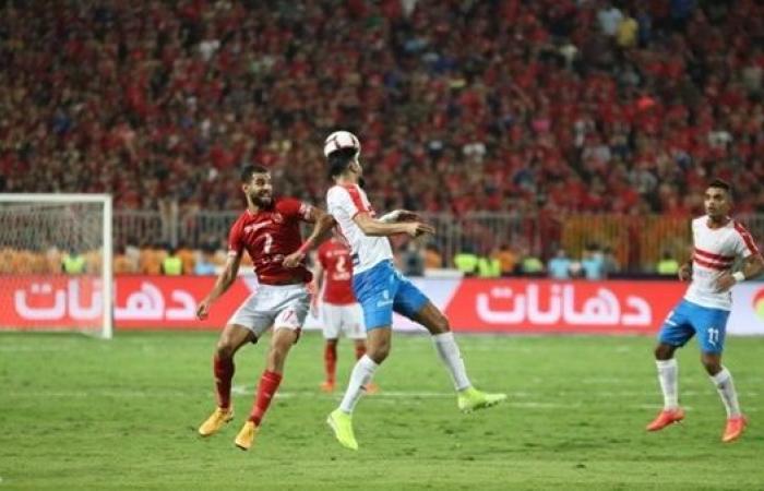 رسميا.. اتحاد الكرة يُعلن موعد قمة الأهلي والزمالك مايو المقبل