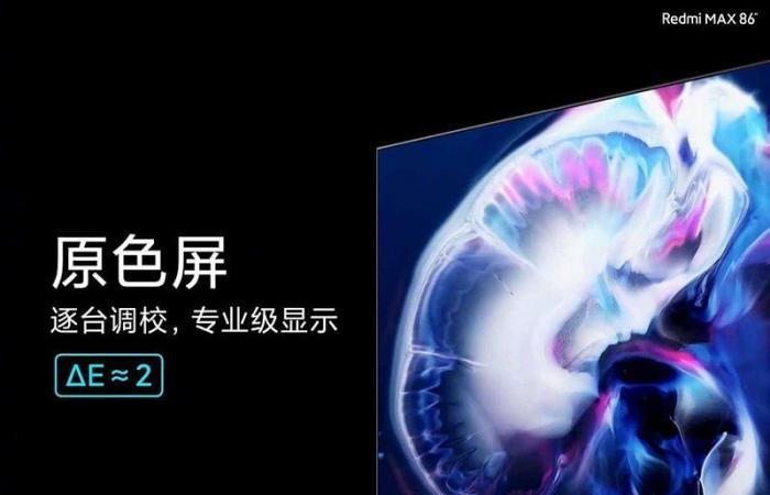 شاومي تكشف عن جهاز تلفاز Redmi Max بحجم شاشة 86 إنش