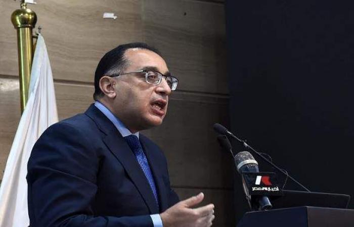 مدبولي: ندعم الشركات الأمريكية للتوسع ومضاعفة أعمالها في مصر