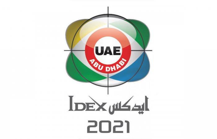 اختتام مشاركة المملكة في معرض الدفاع الدولي «أيدكس 2021»