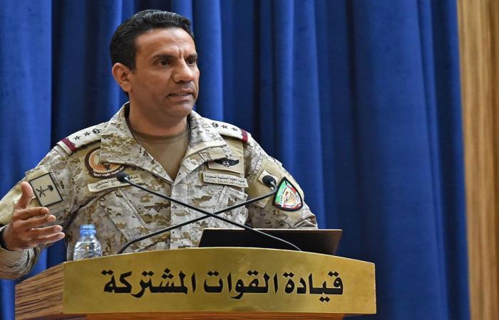 تدمير طائرة مفخخة ثانية للحوثيين بعد إطلاقها باتجاه المملكة