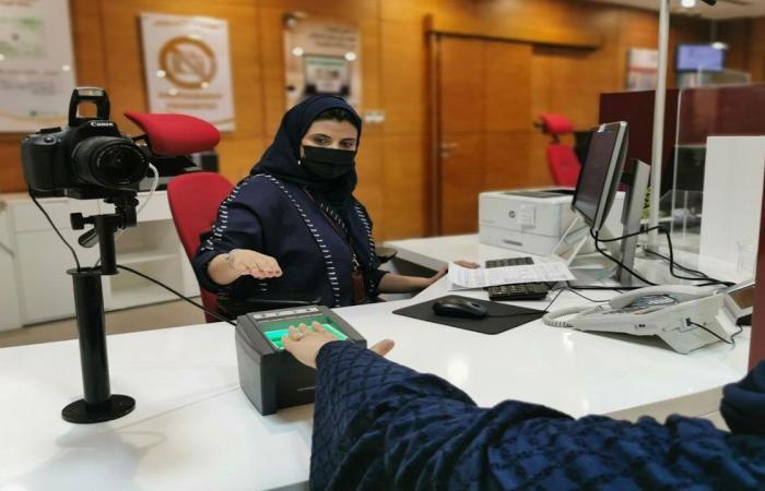 صورة المرأة في بطاقة الأحوال.. «الأحوال المدنية» توضح الشروط