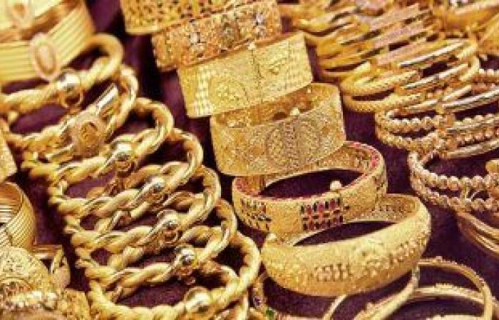 أسعار الذهب الجمعة 26-2-2021 فى مصر