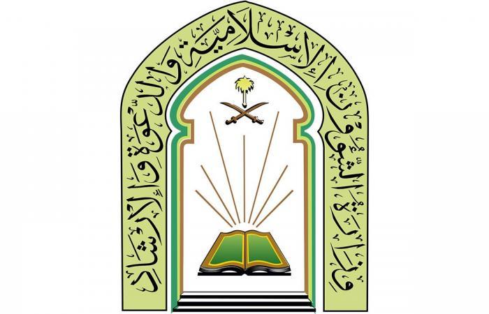 إغلاق 5 مساجد سعودية.. وإعادة فتح 141 بعد تعقيمها وتطهيرها