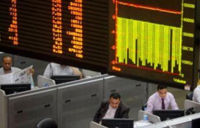 100 مليون جنيه صافى مبيعات أجنبية فى البورصة المصرية خلال 5 جلسات