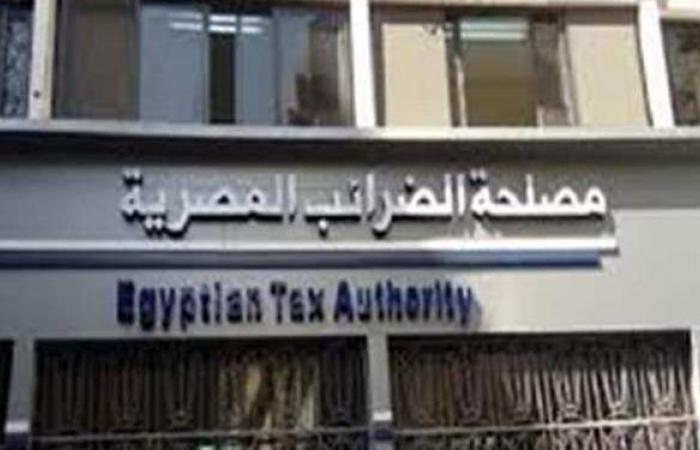 الضرائب: 59 ألف ممول استفادوا من إعفاءات قانون التجاوز عن مقابل التأخير