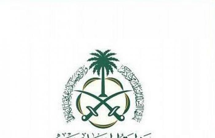 السعودية ترفض رفضًا قاطعًا ما ورد في التقرير الذي زود به الكونجرس بشأن جريمة مقتل جمال خاشقجي