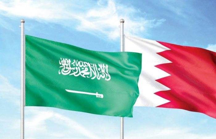 البحرين: نرفض المساس بسيادة السعودية