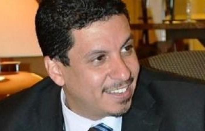 وزير خارجية اليمن: الشعب اليمنى يكافح التوغل الإيرانى بالمنطقة بتصديه للحوثيين