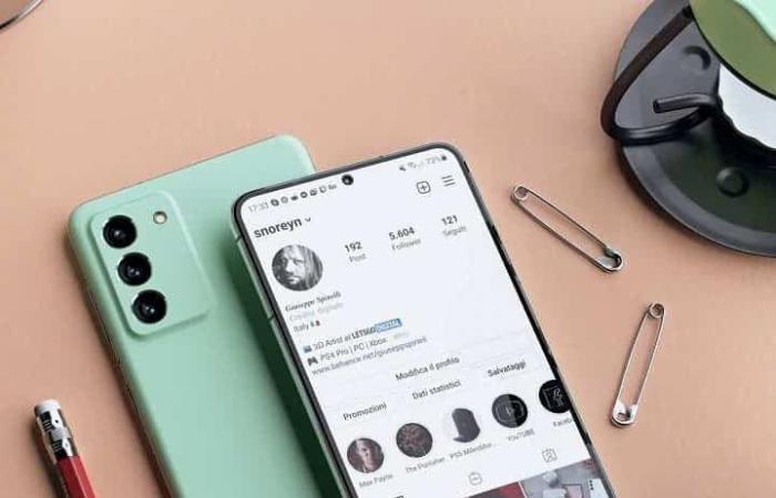 صور مسربة توضح تصميم هاتف GALAXY S21 FE المرتقب من سامسونج
