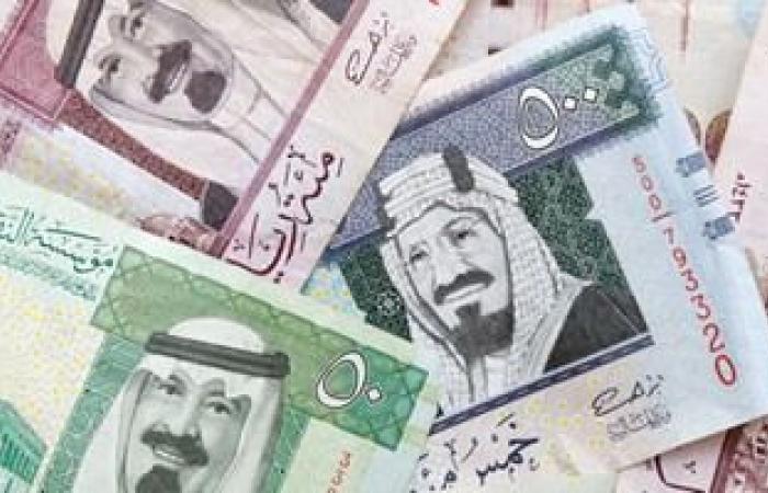 سعر الريال السعودى اليوم الأربعاء 3-3-2021.. يسجل 4.13 جنيه بالبنك الأهلى