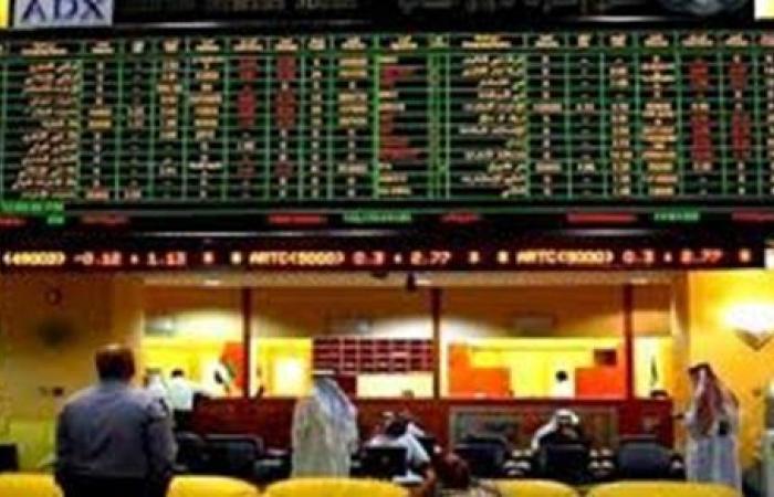 اقتصاد الإمارات.. 29 مليار درهم توزيعات 38 شركة على المساهمين عن أرباح 2020
