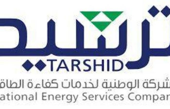 «ترشيد» تبدأ تنفيذ أعمال رفع كفاءة الطاقة وخفض استهلاكها في مبنى وزارة الخارجية
