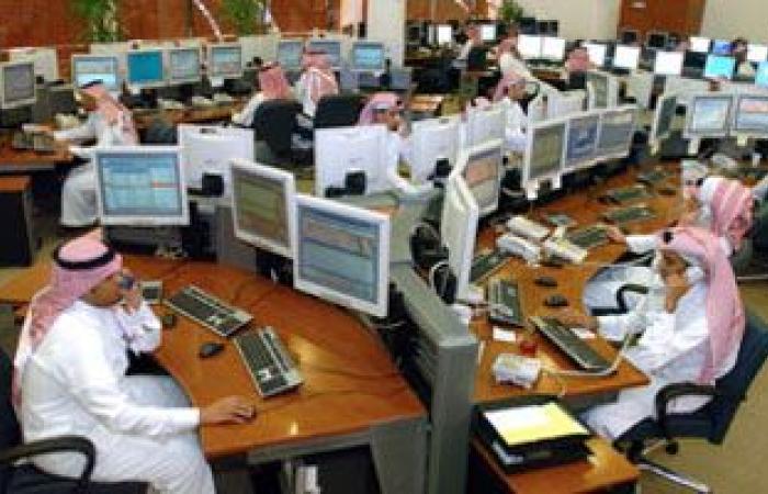 بورصة أبو ظبي تتراجع بنسبة 0.19% بجلسة الأربعاء
