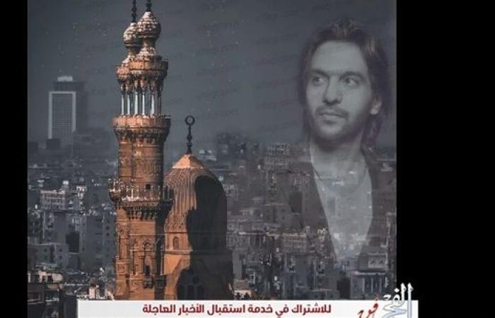 """بهاء سلطان يطرح ابتهال جديد بعنوان """"سيدي يا رسول الله"""""""