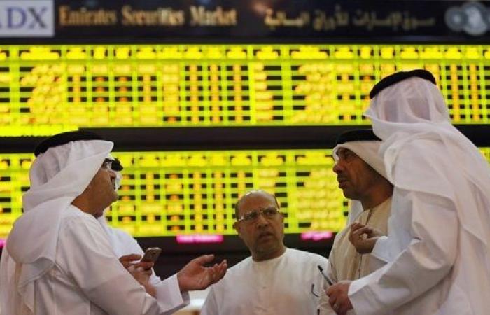 فريق عمل تكامل الأسواق المالية الخليجية يناقش إطار الترخيص البيني