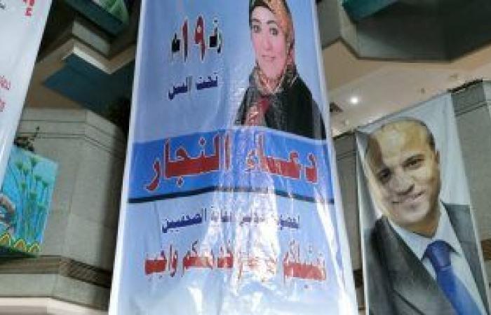 المرشحون فى انتخابات نقابة الصحفيين يبدأون الدعاية.. صور
