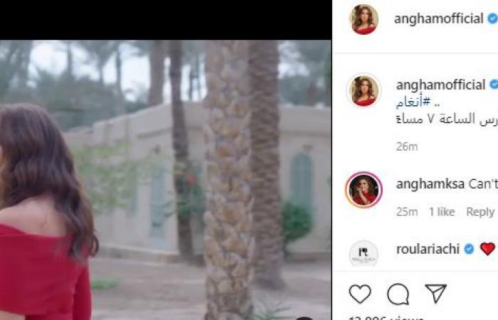 أنغام فى البرومو التشويقى لأغنيتها الجديدة وتكشف عن موعد طرحها.. فيديو