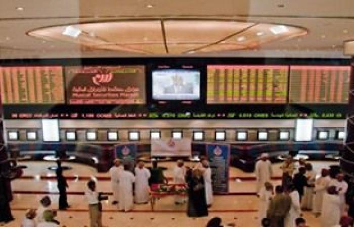 """صعود بورصة مسقط للجلسة الثامنة.. وإلغاء إدراج """"الخليجية لخدمات الاستثمار القابضة"""""""