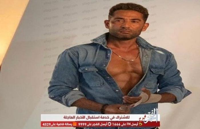 """عمرو سعد يكشف عن شخصيته في مسلسل """"ملوك الجدعنة"""""""