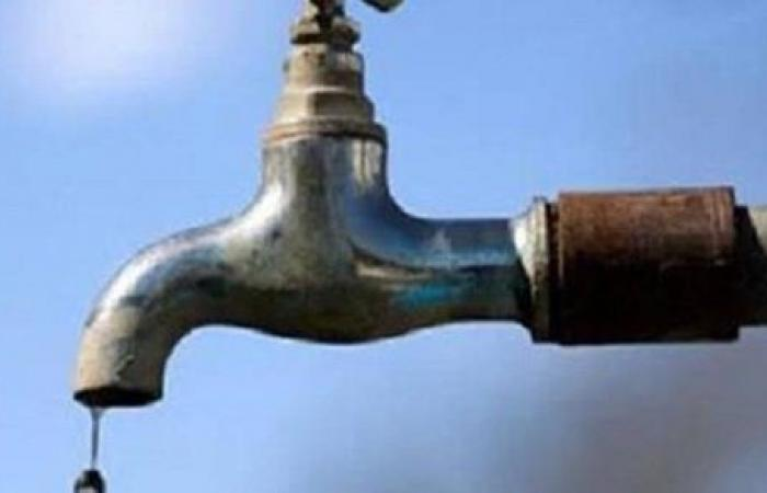 السبت.. انقطاع المياه عن هذه المناطق بالقاهرة