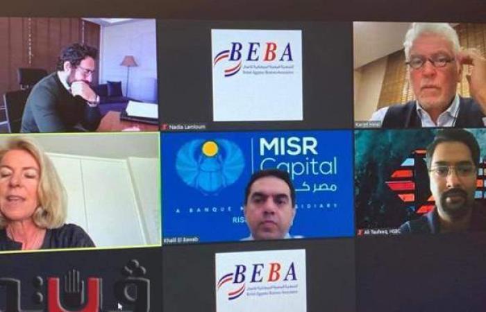 الجمعية المصرية البريطانية للأعمال تناقش دور الصكوك في دعم الاقتصاد