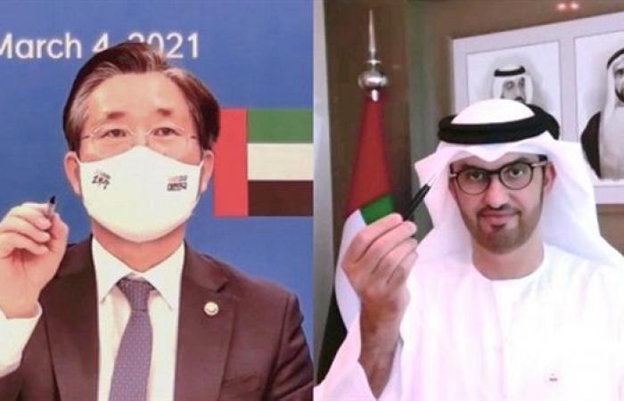 الإمارات توقع مذكرتي تفاهم للتعاون مع كوريا في مجال اقتصاد الهيدروجين وتطوير الصناعة والتكنولوجية