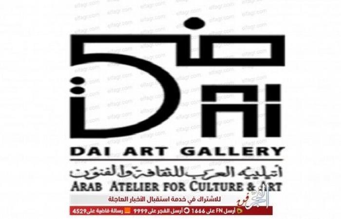 """""""ضي"""" يعلن شروط مسابقة المهرجان الرابع للشباب العربي"""